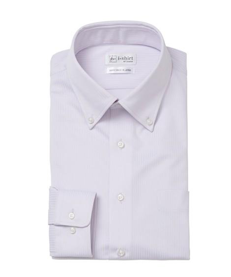 トップス・ワイシャツ ノーアイロン長袖ストレッチiシャツ 伸びる ビジネス ワイシャツ M-10L ボタンダウン 大きいサイズ メンズ はるやま i-Shirt アイシャツ ニッセン(パープル)