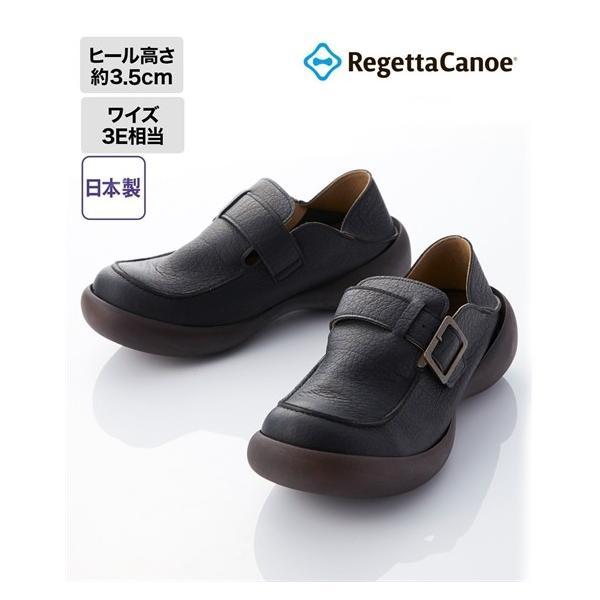 リゲッタカヌー 靴 シューズ メンズ 2Wayシューズ(CJFS6910) 25cm〜28.5cm ニッセン|faz-store|19