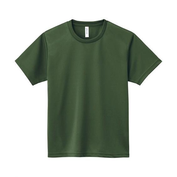 大きいサイズ メンズ クルーネックTシャツ S-5L 吸汗速乾・UVカット 裏面メッシュ半袖クルーネックTシャツ ニッセン faz-store 11