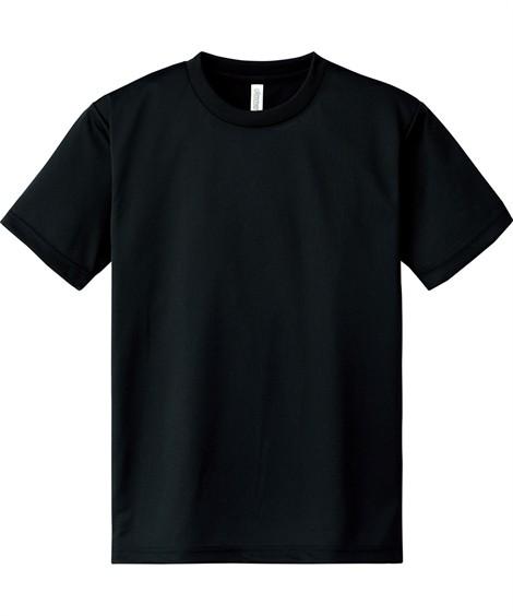 トップス・ワイシャツ 大きいサイズ メンズ クルーネックTシャツ S-5L 吸汗速乾・UVカット 裏面メッシュ半袖クルーネックTシャツ ニッセン(ブラック)