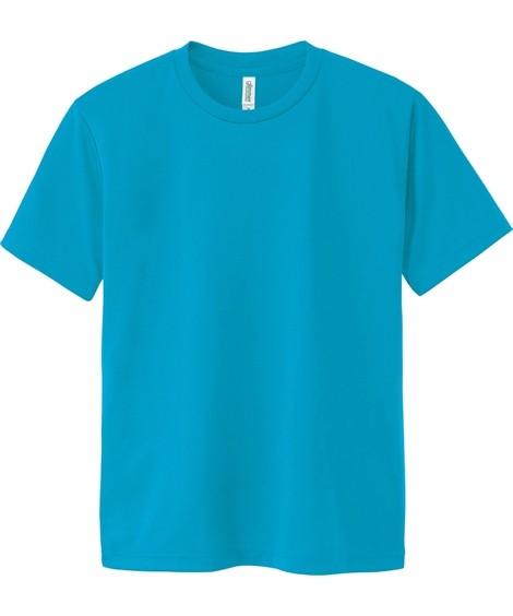 トップス・ワイシャツ 大きいサイズ メンズ クルーネックTシャツ S-5L 吸汗速乾・UVカット 裏面メッシュ半袖クルーネックTシャツ ニッセン(ターコイズ)