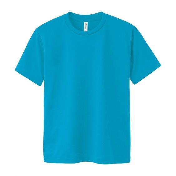 大きいサイズ メンズ クルーネックTシャツ S-5L 吸汗速乾・UVカット 裏面メッシュ半袖クルーネックTシャツ ニッセン faz-store 13