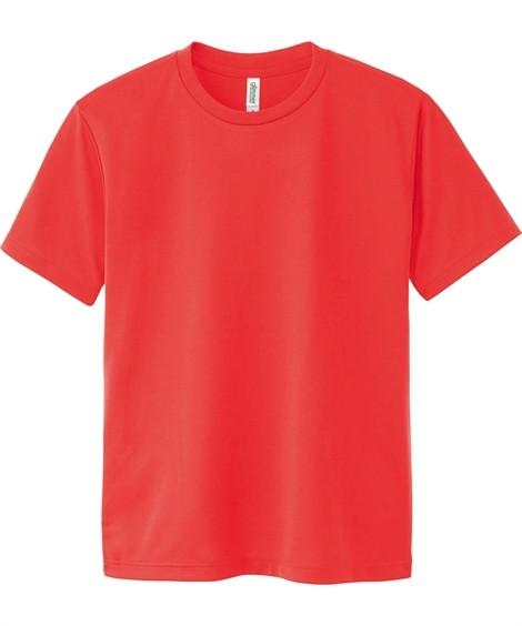 トップス・ワイシャツ 大きいサイズ メンズ クルーネックTシャツ S-5L 吸汗速乾・UVカット 裏面メッシュ半袖クルーネックTシャツ ニッセン(蛍光オレンジ)