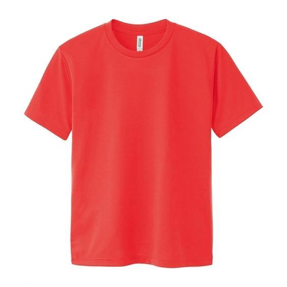 大きいサイズ メンズ クルーネックTシャツ S-5L 吸汗速乾・UVカット 裏面メッシュ半袖クルーネックTシャツ ニッセン faz-store 14
