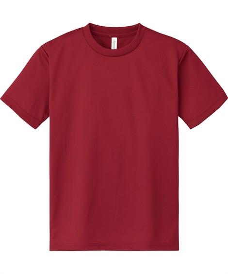 トップス・ワイシャツ 大きいサイズ メンズ クルーネックTシャツ S-5L 吸汗速乾・UVカット 裏面メッシュ半袖クルーネックTシャツ ニッセン(バーガンディ)