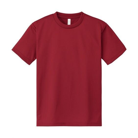 大きいサイズ メンズ クルーネックTシャツ S-5L 吸汗速乾・UVカット 裏面メッシュ半袖クルーネックTシャツ ニッセン faz-store 15