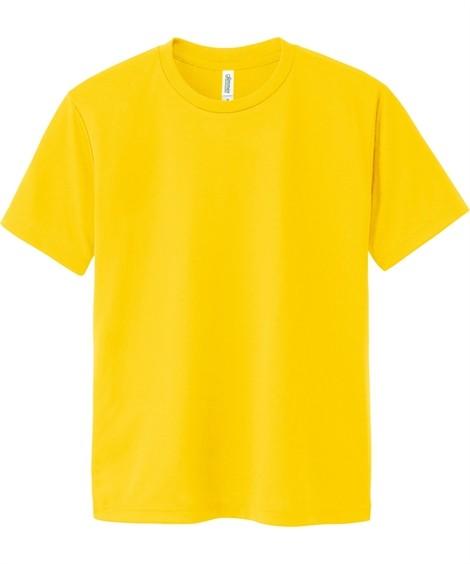 トップス・ワイシャツ 大きいサイズ メンズ クルーネックTシャツ S-5L 吸汗速乾・UVカット 裏面メッシュ半袖クルーネックTシャツ ニッセン(デイジー)