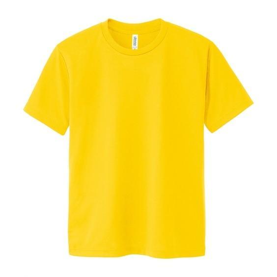 大きいサイズ メンズ クルーネックTシャツ S-5L 吸汗速乾・UVカット 裏面メッシュ半袖クルーネックTシャツ ニッセン faz-store 16