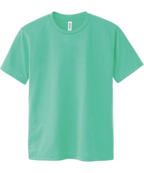 トップス・ワイシャツ 大きいサイズ メンズ クルーネックTシャツ S-5L 吸汗速乾・UVカット 裏面メッシュ半袖クルーネックTシャツ ニッセン(ミントグリーン)