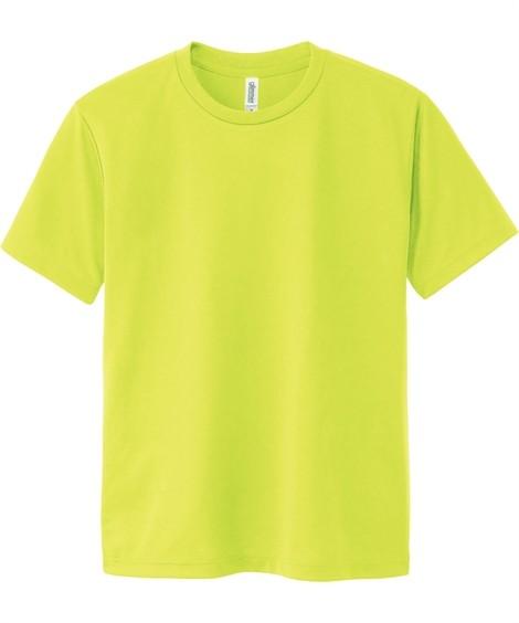 トップス・ワイシャツ 大きいサイズ メンズ クルーネックTシャツ S-5L 吸汗速乾・UVカット 裏面メッシュ半袖クルーネックTシャツ ニッセン(蛍光イエロー)