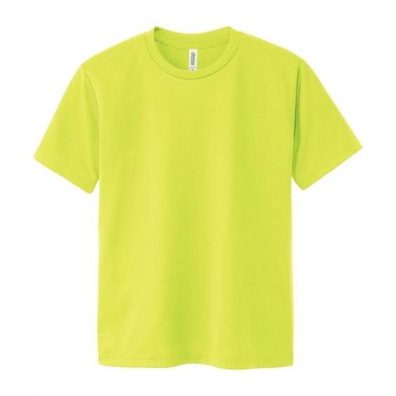 大きいサイズ メンズ クルーネックTシャツ S-5L 吸汗速乾・UVカット 裏面メッシュ半袖クルーネックTシャツ ニッセン faz-store 18