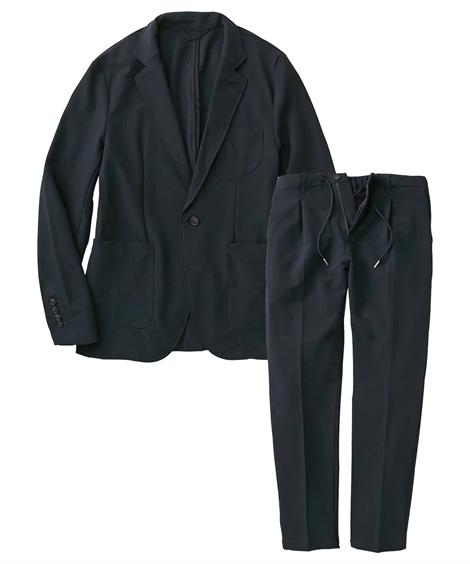 スーツ・スラックス|セットアップスーツ メンズ M-4L ストレッチ素材セットアップスーツ(ジャケット+パンツ) 大きいサイズ メンズ 上下セットでお買い得! ニッセン(紺)