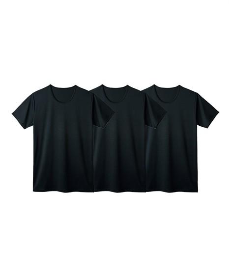 下着・インナー|まとめ買いでお買い得! 吸汗速乾・接触冷感メッシュ半袖丸首インナー3枚組  M-10L 汗をかいても乾きやすい! 大きいサイズメンズ 下着 インナー ニッセン(黒3枚組)