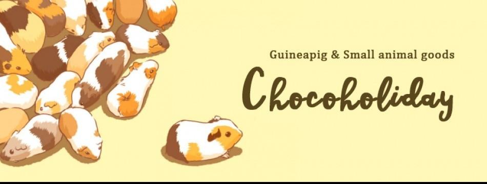 Chocoholiday-byLicht