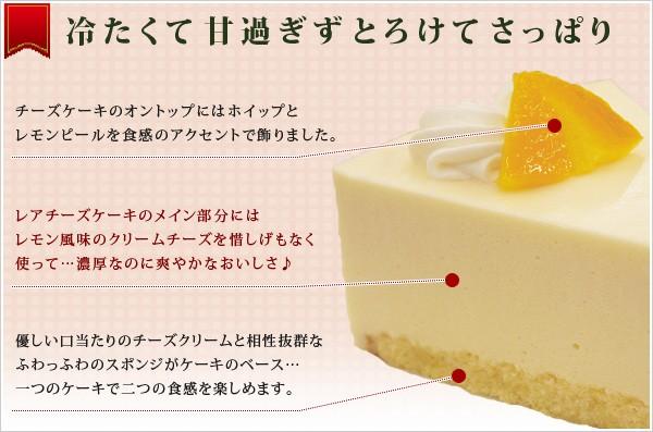 レアチーズホールケーキ