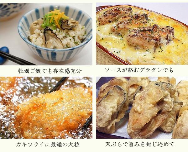 牡蠣 冷凍