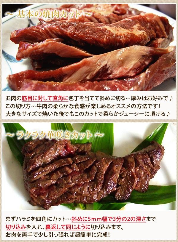 ハラミ 焼肉 焼き肉 バーベキュー