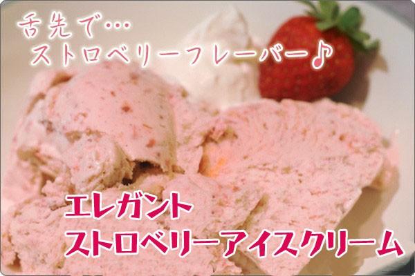 業務用 アイス