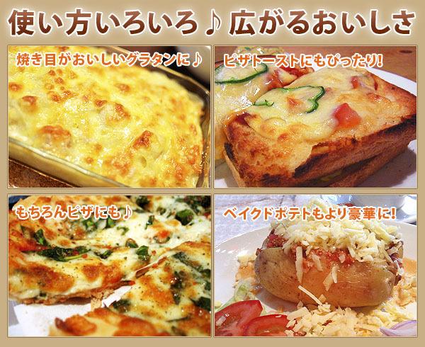 チーズ モッツァレラチーズ