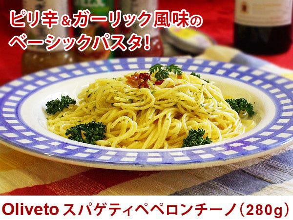 スパゲティ パスタ