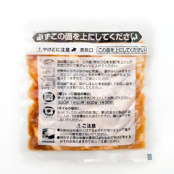 豚生姜焼丼の素