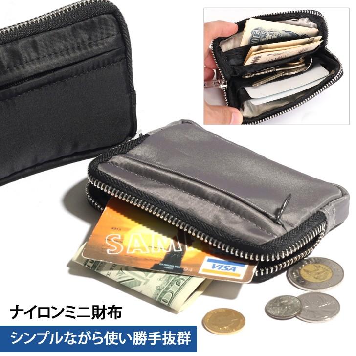 3bebfb3abb38 撥水ナイロン ミニ財布ポケットにすっぽり入る小ぶりなサイズなので、ちょっとした買い物にもおすすめ。 コンパクトながら紙幣や小銭はもちろんカード類も分けて収納  ...