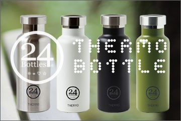 24Bottles Thermo Bottle・サーモボトル