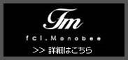 fclmonobee