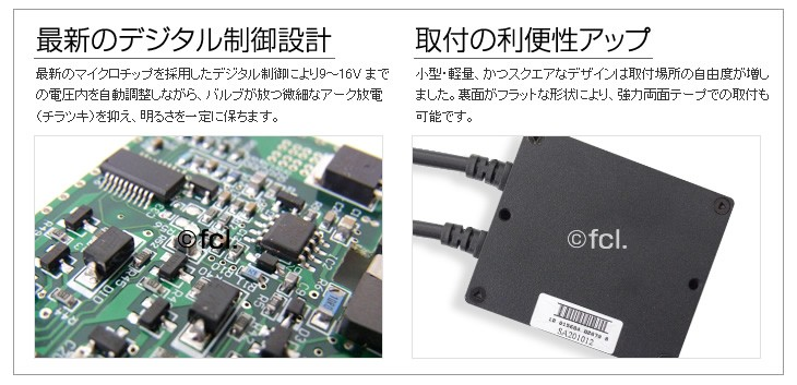 最新のデジタル制御設計