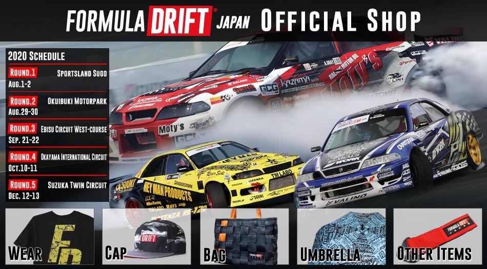 FormulaDRIFT JAPAN Official Shop