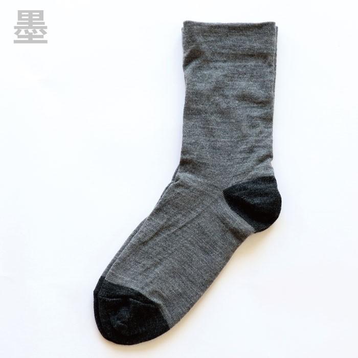 【絹屋】 メンズ 内側シルクパイル外側コットン 厚手 2重編み靴下(4492)かかとあり 靴下 くつした ソックス メンズ 冷え取り 冷えとり 絹 日本製 パイル タオル地 ふかふか 暖かい