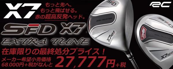 SFD X7