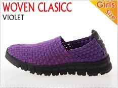 ブルーマウンテン ウーブン bm005-violet
