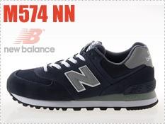 ニューバランス m574nn