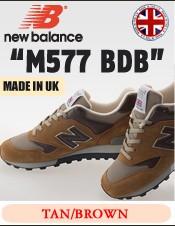 ニューバランス m577bdb