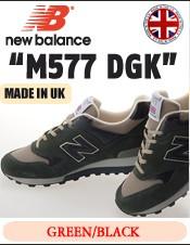 ニューバランス m577dgk