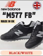 ニューバランス m577fb
