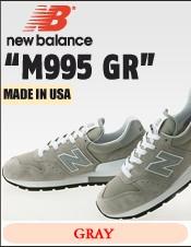ニューバランス m995gr