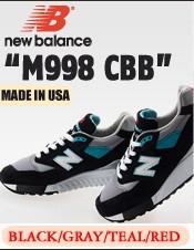 ニューバランス m998cbb