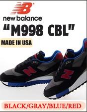 ニューバランス m998cbl