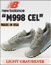 ニューバランス m998cel