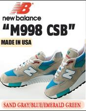 ニューバランス m998csb