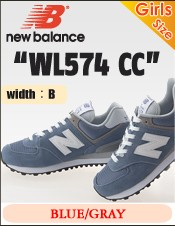 ニューバランス wl574cc