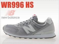 ニューバランス wr996hs