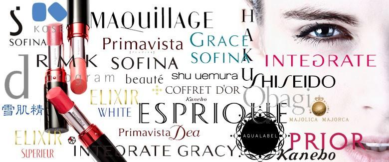 化粧品・健康食品・レディースファッション:フィールワン