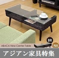 Yahoo! JAPAN JCBカードならお買い得!