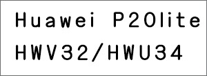 hwv32