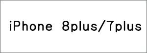 ip7plus