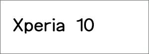 xperia10