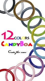 選べる全12色 | キャンディボア